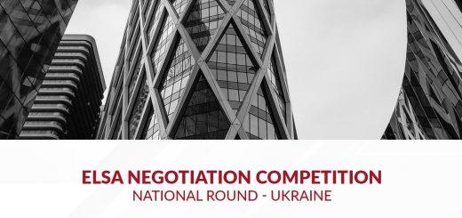 27-28 березня ELSA Lviv проведе змагання Negotiation Competition