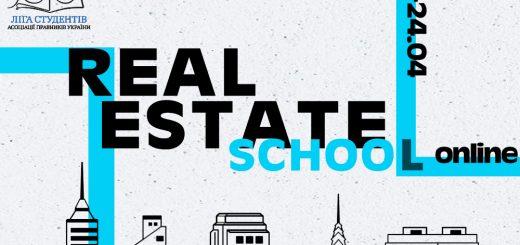 23-24 квітня пройде онлайн-школа з нерухомості REAL ESTATE SCHOOL