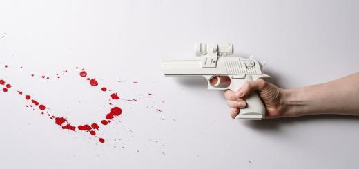 ВРУ не проголосувала за законопроєкт про легалізацію зброї в Україні