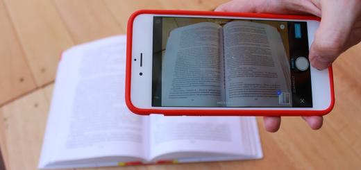 Google розробив додаток для сканування, пошуку та каталогізації текстів