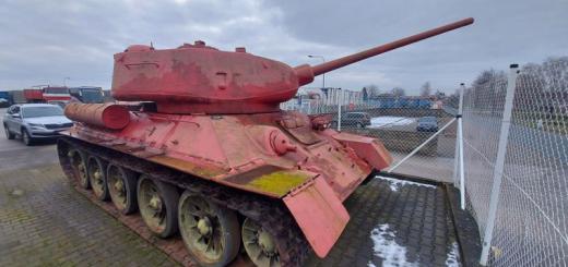 Під час амністії на зброю житель Чехії здав танк та самохідну артилерійську установку