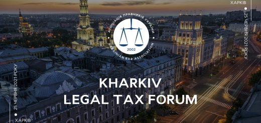 25 червня пройде Kharkiv Legal Tax Forum