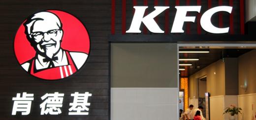 В Китаї студентів засудили до ув'язнення за використання недоліків додатку KFC для отримання безплатних замовлень