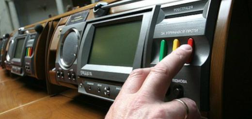 В Україні вперше судитимуть нардепа за кнопкодавство