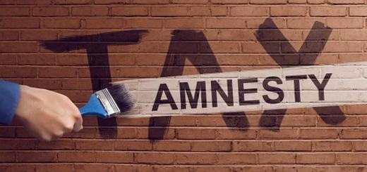 ВРУ ухвалила закон про податкову амністію