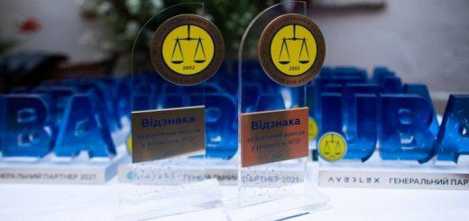 АПУ оголосила перших лауреатів Відзнаки «За вагомий внесок у розвиток АПУ»