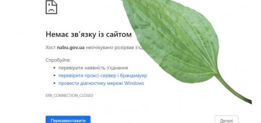 СБУ пояснило, чому перестали працювати сайти держустанов