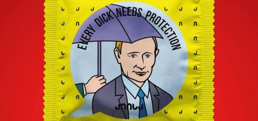 Виробник презервативів з обличчям Путіна виграв міжнародну справу проти Грузії