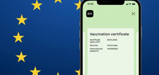 Український COVID-сертифікат у «Дії» пройшов технічне оцінювання в Євросоюзі