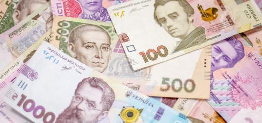 НБУ нагадав, що попри легалізацію криптовалюти єдиним платіжним засобом в Україні залишається гривня