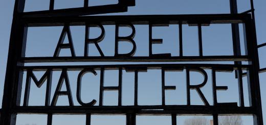 У Німеччині розпочався суд над 100-річним охоронцем концтабору