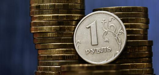 В Україні обмежать банки у прийомі російських рублів